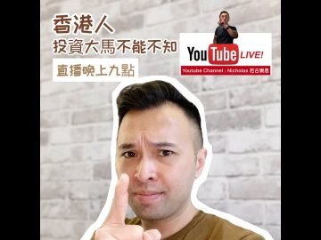 Private: [ID: 7sZARaVVz2M] Youtube Automatic