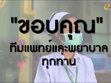 [ID: Ap2FbEMV_ZE] Youtube Automatic